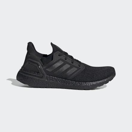 รองเท้า Ultraboost 20, Size : 8.5 UK