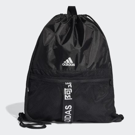 กระเป๋ายิม 4ATHLTS, Size : NS