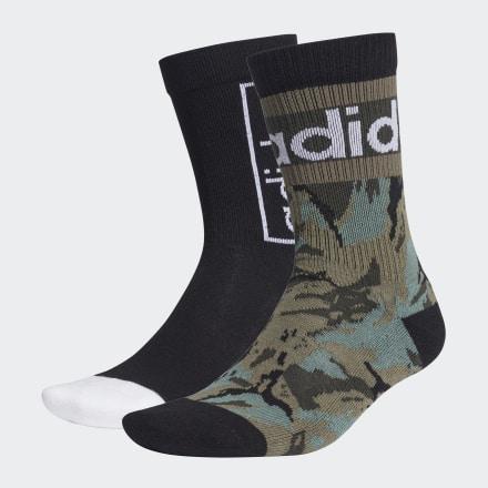 ถุงเท้าความยาวครึ่งแข้งพิมพ์ลาย (2 คู่), Size : XS,S,M,L