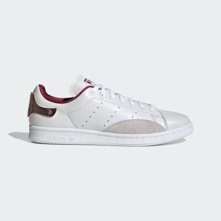 STAN SMITH, Size : 8 UK