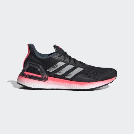 รองเท้า Ultraboost PB, Size : 5 UK