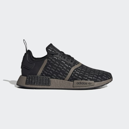 NMD_R1, Size : 4 UK