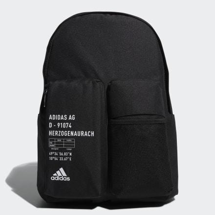 กระเป๋าเป้ Classic 3D Pockets, Size : NS