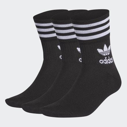 ถุงเท้าความยาวครึ่งแข้ง (3 คู่), Size : XS,S,M