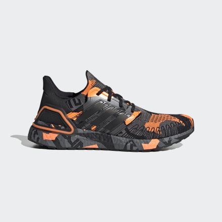 รองเท้า Ultraboost 20, Size : 7.5 UK