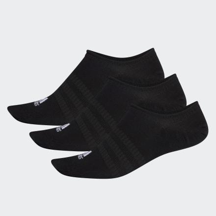 ถุงเท้าซ่อนขอบ, Size : S