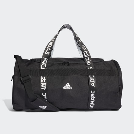 กระเป๋าดัฟเฟิลขนาดกลาง 4ATHLTS, Size : NS