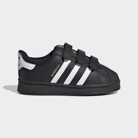 รองเท้า Superstar, Size : 5K