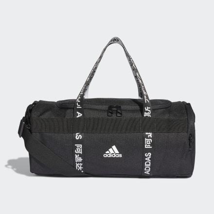 กระเป๋าดัฟเฟิลขนาดเล็กพิเศษ 4ATHLTS, Size : NS