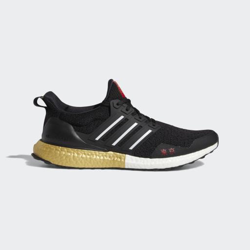Ultraboost DNA Tokyo Shoes