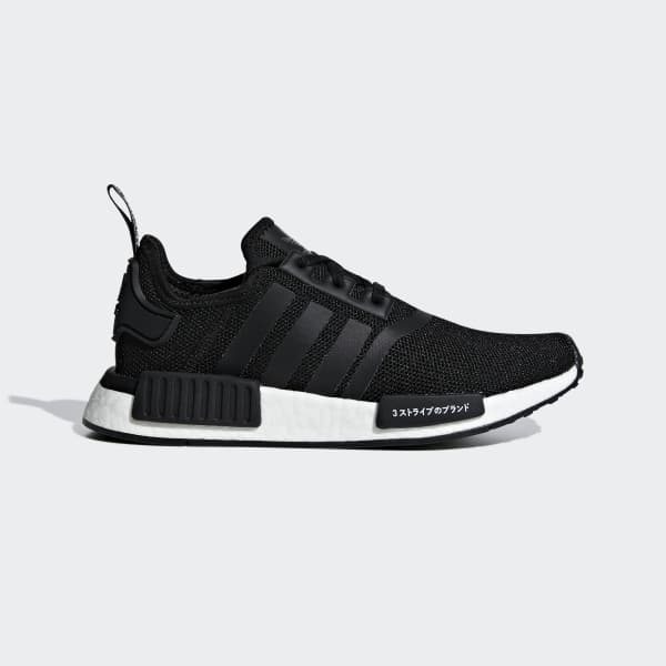 Kids NMD R1 Black and White Shoes