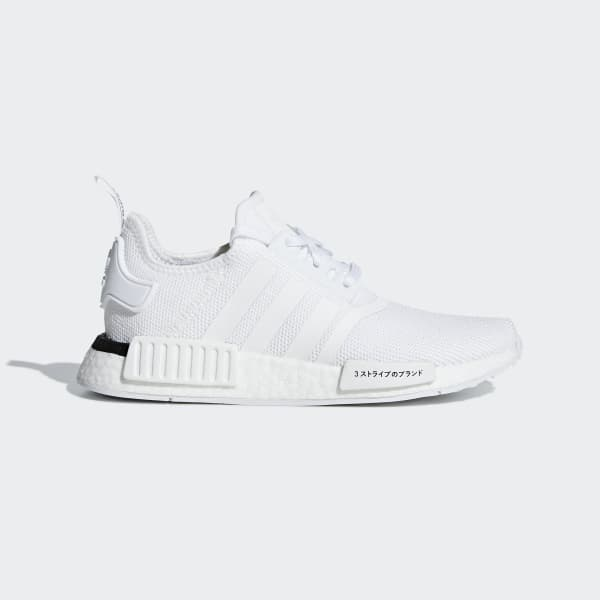 Kids NMD R1 All White Shoes | adidas US