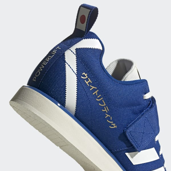 adidas Powerlift 4 Shoes - Blue