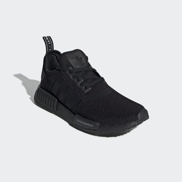 NMD_R1 Schuh