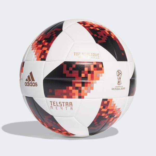 7d00500fe8d adidas FIFA World Cup Knockout Top Replique Ball - White