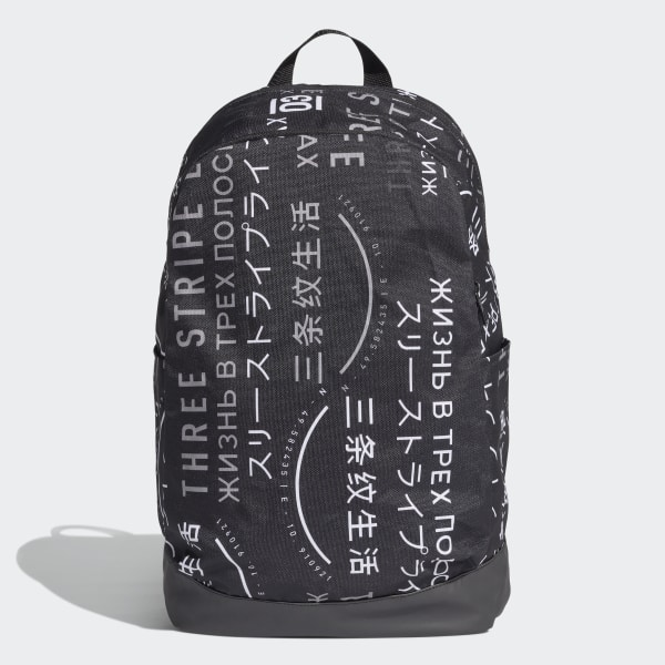 2a8eaa38f7a4 adidas Backpack - Black   adidas US