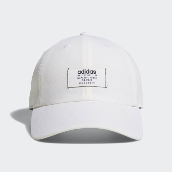 adidas Impulse Hat - Multicolor | adidas US