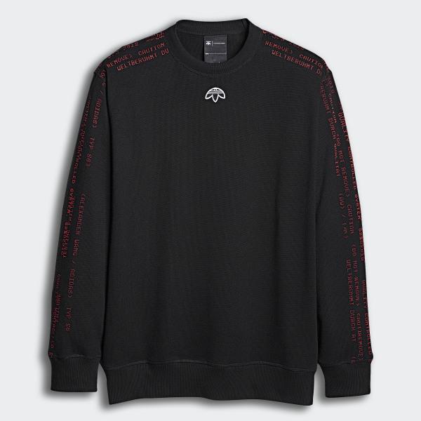 e382668cbdf48 adidas Originals by Alexander Wang Crew Sweatshirt Black Core Red DP1054