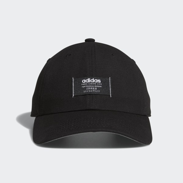 59a2bd3f2 adidas Impulse Hat - Black | adidas US