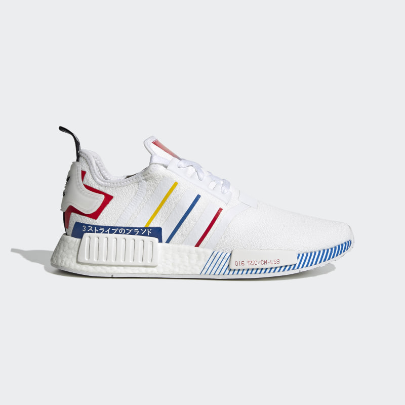 Sneaker Adidas NMD R1 FY1432