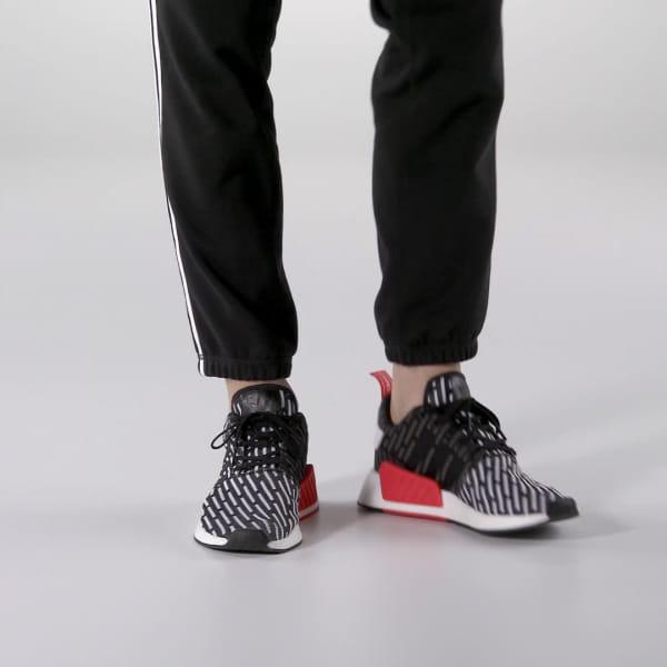 15d7704bbed20 adidas NMD R2 Primeknit Shoes - Black