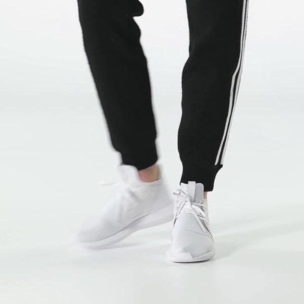 adidas Tubular Defiant Shoes White | adidas Australia