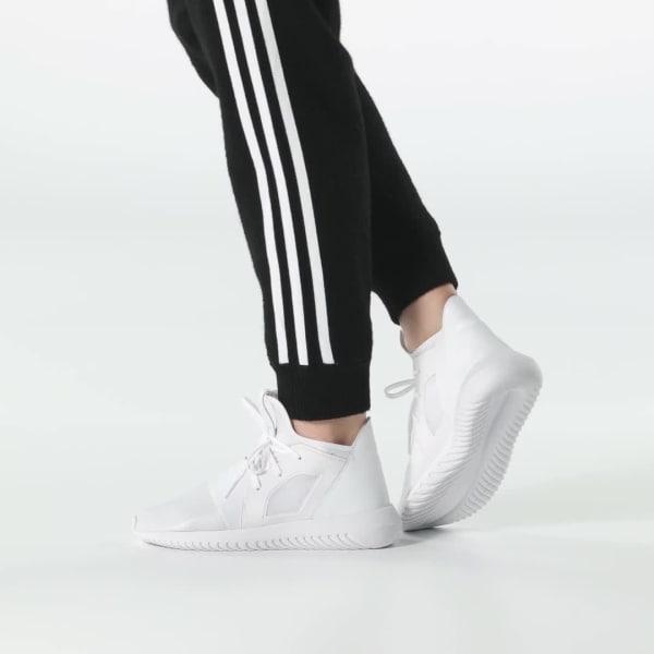 the latest 28ad5 d3f17 adidas Tubular Defiant Shoes - White   adidas US